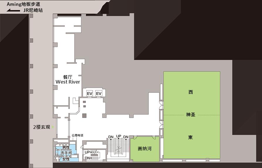 2F楼层地图