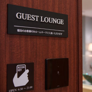 Guest Lounge Image