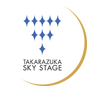Guest Rooms to Enjoy the Takarazuka Revue Company